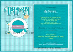 Personalized online marathi invitations for Naming Ceremony / Namakaran with Des… - Modern Naming Ceremony Invitation, Invitation Card Sample, Happy Birthday Invitation Card, Baby Invitations, Online Invitations, Birthday Invitation Templates, Invitation Card Design, Invitation Wording, Invite
