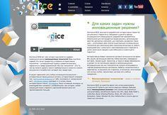 Клиент: Nice Описание проекта: Требовалось обновить дизайн, доработать несколько разделов, создать новые графические элементы и полностью сменить административный интерфейс для удобного управления веб-сайтом, сделать ресурс «дружественным» для продвижения в сети Интернет. «Алтима» реализовала новый сайт nice.ua на популярной CMS Wordpress, дополнительно мы установили несколько удобных плагинов для работы с сайтом: seo-плагин, lj кросс-постер, фотогалерея, форма обратной связи.