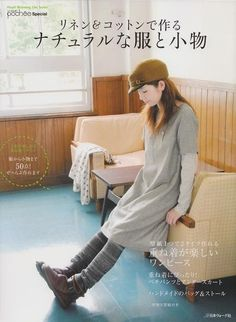POCHEE LINEN and COTTON Clothes - Japanese Pattern Book