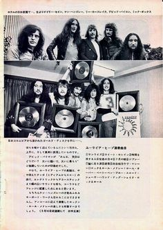 Japanese clipping 1973