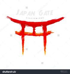 Japanese torii gate calligraphy