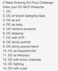 OC MLP Drawing Challenge