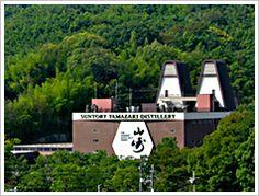 Yamazaki Distillery Tour(Paid)   Tours and Seminars   Yamazaki Distillery   SUNTORY