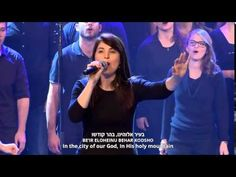 Hebrew Christian Worship Songs /2015 Great Is The Lord, Gadol Adonai Umehulal Me'Od - YouTube