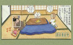 ポテチの食べすぎに注意