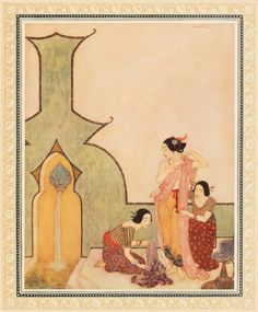 The Lady Bedr-el-Budur at her bath. From 'Aladdin and the Wonderful Lamp'. Illustration by Edmund Dulac. http://www.universalcompendium.com/gen_images/ucg/dulac/001.htm