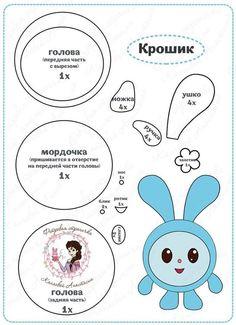 Images in Anastasia's post Emoji Patterns, Felt Patterns, Stuffed Toys Patterns, Tilda Toy, Rainbow Birthday Party, Felt Quiet Books, Mini, Funny Toys, Felt Christmas Ornaments