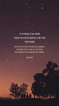 YANG YOSEOB — Stars