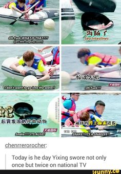 Exo Lay cursing on Go Fighting!!  lmao ppl shouldn't judge him hes being himself..sacred..but himself..its natural to cuss ppl~ XD -hav no shame-