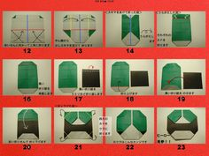 Bar Chart, Origami, Yahoo, Places, Image, Saints, Characters, Bar Graphs, Origami Paper