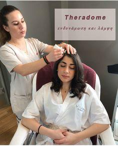 THERADOME: Μοναδική συσκευή laser για την ενίσχυση και αύξηση της τριχοφυίας!Η θεραπεία είναι πολύ αποτελεσματική κατά της απώλειας μαλλιών και ενδείκνυται και σε περιπτώσεις μεταμόσχευσης μαλλιών! Coat, Fashion, Moda, Sewing Coat, Fashion Styles, Peacoats, Fashion Illustrations, Coats, Jacket