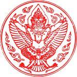 Garuda Seal of Thailand.svg