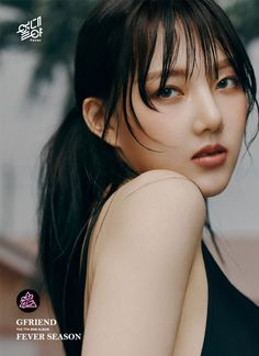 YERIN - G-Friend; looking rather delectable here. She gives me Fever. Kpop Girl Groups, Korean Girl Groups, Kpop Girls, K Pop, Gfriend Album, Lee Hyun Woo, Gfriend Sowon, Fandom, G Friend