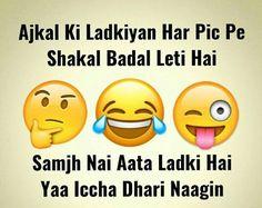 Zara Afreen Khan ❤ Exams Funny, Funny School Memes, Crazy Funny Memes, Cute Memes, School Humor, Funny True Quotes, Jokes Quotes, Cute Girly Quotes, Jokes In Hindi