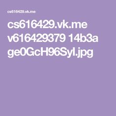cs616429.vk.me v616429379 14b3a ge0GcH96SyI.jpg