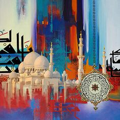 Corporate Art Task Force - Sheikh Zayed Grand Mosque - B