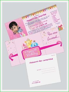 First Birthday Invitation Wordings In Tamil Buick Pinterest