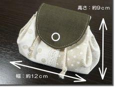 ころりん巾着ポーチの作り方 - ・・・Senjyu・・・