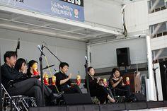 http://hamamatsu-music.com/2013/09/messe2013.html