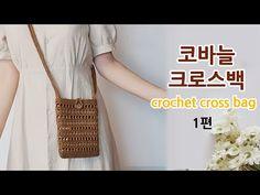 Free Crochet Bag, Crochet Pouch, Crochet Shell Stitch, Crochet Market Bag, Crochet Cross, Crochet Yarn, Crochet Motif Patterns, Crochet Designs, Crochet Handles