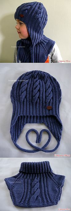 "Great way to keep bubsie warm when leaving the house without the stress of a jumper! [ ""Kapelusz i koszulę z przodu & quot;"", ""Find and save knitting and crochet schemas, simple recipes, and other ideas collected with love. Baby Hats Knitting, Knitting For Kids, Loom Knitting, Knitting Stitches, Knitting Projects, Knitted Hats, Knit Or Crochet, Crochet For Kids, Crochet Baby"