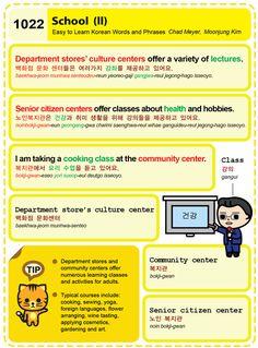 http://easytolearnkorean.com/wp-content/uploads/2014/05/1022-School-2.jpg