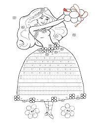 Image result for cifra 2 fisa gradinita Preschool Writing, Preschool Worksheets, Writing Activities, Pre Writing, Writing Skills, Writing Lines, Spring Activities, Activities For Kids, Origami Shirt