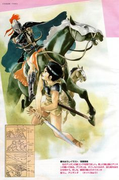 An illustration of Arion by Yoshikazu Yasuhiko in the August 1985 issue of Animage.