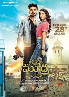 uri movie bgm ringtone mp3