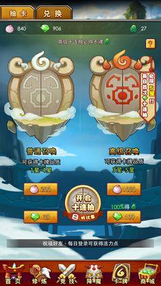 "See """" YY Great God ""UI design"" Original, Original Size: 320x568"