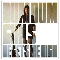 He Gets Me High Ep - Dum Dum Girls (2011)