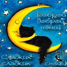 Check out our black cat moon selection for the very best in unique or custom, handmade pieces from our shops. Good Night Quotes, Good Morning Good Night, Good Night Greetings, Night Gif, Congratulations And Best Wishes, Star Magic, Beautiful Gif, Star Art, Gifs