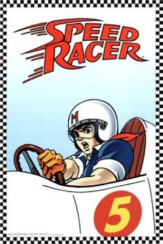 """I loved """"Speed Racer."""" I drew the Mach 5 for any one who asked (and there were quite a few). I still watch this show and love it. I have all the episodes."""