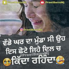 Sad Quotes, Qoutes, Rainy Day Quotes, Punjabi Love Quotes, Punjabi Status, Breakup, Quote Of The Day, Thoughts, Feelings