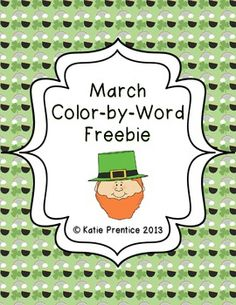 March Color by Word FREEBIE--    Spring Break Sale! entire store 20% off March 13-15
