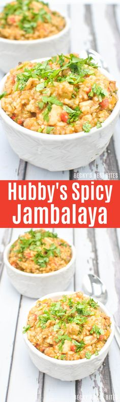 Hubby's Spicy Jambalaya Recipe is a Mardi Gras inspired meal to add to any Super Bowl or other game day spread. It is a protein packed and filling dinner with smoked sausage, chicken and shrimp that will please any crowd! | beckysbestbites.com