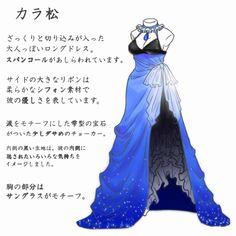 「おそ松さんドレス!」/「さかな松」の漫画 [pixiv]