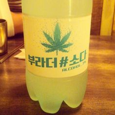 Brother # Soda (The Current South Korean Fad) | Modern Seoul