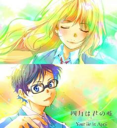 Your lie in april, Kaori and Kousei