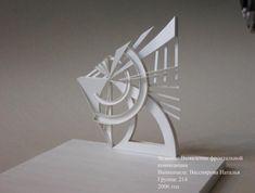 Geometric Sculpture, Geometric Wall Art, Modern Sculpture, Abstract Sculpture, Concept Models Architecture, Architecture Model Making, Paper Architecture, Futuristic Interior, Industrial Design Sketch