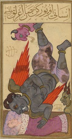 (Kabus, the incubus). Seyyid Mohammed b. Emir Hasan el-Suudî, Matâli' al-sa'âdet. Istanbul, 1582.
