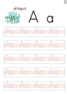 A Sesi  Yazma Çalışması Okul Öncesi Etkinliği Letter T Words, Kindergarten Writing Activities, Letter Tracing Worksheets, Arabic Alphabet For Kids, Homeschool Worksheets, Daycare Forms, Learn English Words, Learning Letters, Math For Kids