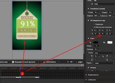 Пошаговая инструкция создания 3d баннера в программе Google Web Designer. Плюс видеоурок.