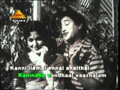 Vazha Ninaithal Vazhalam - YouTube - Bale Pandiya - TMS and P.Suseela Film Song, Legendary Singers, Audio Songs, Romantic Songs, Piece Of Music, Mp3 Song Download, Morning Messages, Colorful Wallpaper, Actors