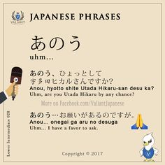 Valiant Japanese Language School < IG/FB - @ValiantJapanese > Japanese Phrases | Lower Intermediate 028