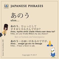Valiant Japanese Language School < IG/FB - @ValiantJapanese > Japanese Phrases   Lower Intermediate 028