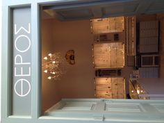 Theros Jewelry store.  Very nice stuff..