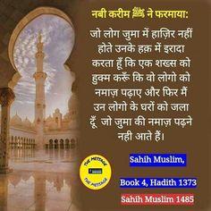 Islamic Quotes Sabr, Hadith, Quran, Books, Livros, Libros, Book, Holy Quran, Book Illustrations