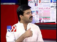 No hike on power charges upto 200 Units - CM Kiran - Part 2