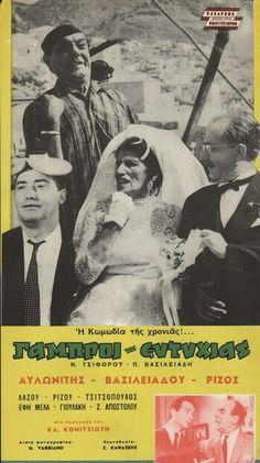 Cinema Posters, Movie Posters, Retro, Celebrities, Ube, Greeks, Movies, Image, Photos